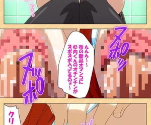 Kaiduka Full Color seijin ban Mou Hasamazuniha Irarenai ~Hoshi ni onegai shitara konnani okkiku natchatta!~ Complete ban - part 4