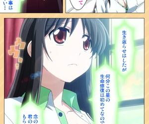 Kaiduka Full Color seijin ban Mou Hasamazuniha Irarenai ~Hoshi ni onegai shitara konnani okkiku natchatta!~ Complete ban