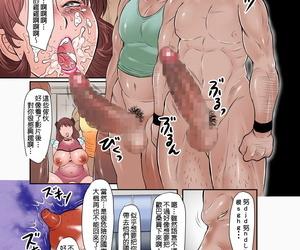 Fuusen Club Inka no Shizuku - Nikubenki Sayako 35-sai Sono San - 淫花的綻放 Chinese Digital - part 2