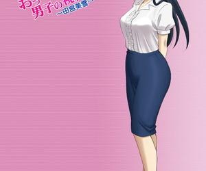 ACTIVA SMAC Roshutsu Otome Chichi Comic Oppai Koushi wa Danshi no Shisen no Toriko ~Tamiya Miyuki~ English Digital Incomplete - part 2