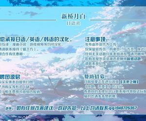 Shimadouma Murasaki Shikibu no Sahou Fate/Grand Order Chinese 黎欧x新桥月白日语社