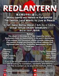 Amuai Okashi Seisakusho Nano- Reitou Mikan Maou-sama wa Heiwa ni Kurashitai - The Demon Lord Wants to Live in Peace English RedLantern - part 2