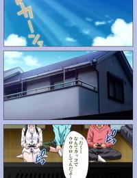 Shiomaneki Full Color seijin ban Amane~e!~ Tomodachinchi de konna koto ni naru nante!~ Complete ban