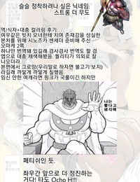Shinozuka Yuuji JK Bitch no Renai Soudan -Kanojo hen- - JK 빗치의 연애상담 -여친편- Korean Colorized