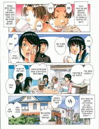 Otonano Gu-wa Yamada Tarou Kamei Sennou Yuugi - Brainwash Game Korean