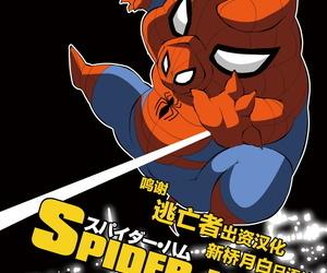 Chibineco Honpo Chibineco Master Spider Ham Chinese 逃亡者×新桥月白日语社 Digital