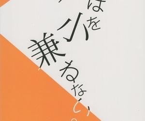 C79 Petite*Cerisier Sakura Hanpen Dai wa Shou o Kanenai. Toaru Kagaku no Railgun
