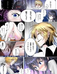 Tsundra! Watashi-tachi no Seishun Love Come wa Trauma ni Natte Iru. Yahari Ore no Seishun Love Come wa Machigatte Iru.