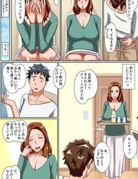 Hamasei Tetsukui Inran Bitch na Kaa-san. Musuko no Tomodachi o Yuuwaku shite Hamatta Saki wa