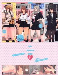 C94 Aikokusha Agobitch Nee-san PATRIOT ~Not Your Kind of People~ Azur Lane English Hikarinokaze - part 3