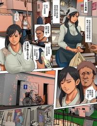 Yojouhan Shobou Yurikago Uri no Tsuma Chinese 新桥月白日语社 - part 2