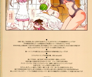 C97 RPG COMPANY 2 Toumi Haruka CANDY BELL 14a Ah! My Goddess - part 2