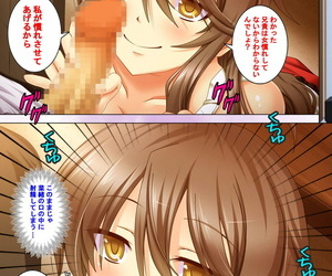 Appetite Full Color Seijin Ban Jibun no Imouto o Sukisugite… Ecchi na Imouto wa Daare da