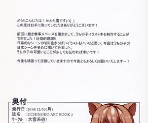 C97 O-yukikeihou! Kawachi Yuki UCHINOKO ART BOOK 2