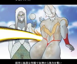 Urban Doujin Magazine Silver Giantess 4 - part 3