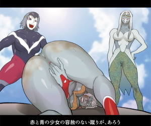 Urban Doujin Magazine Silver Giantess 4