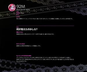 C97 Tsukuru picayune Mori Kabushikigaisha Numerous Ojou-sama picayune Sankaku -Kodomo wa Micha Bird Ver.-