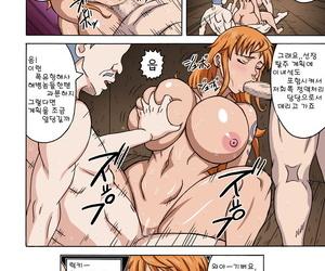 Naruho-dou Naruhodo Nami SAGA 2 - 나미 SAGA 2 One Piece Korean Digital - part 2