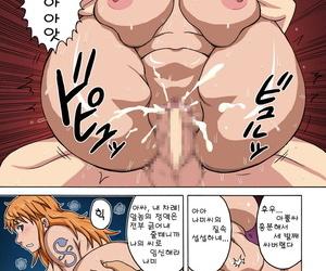 Naruho-dou Naruhodo Nami SAGA 2 - 나미 SAGA 2 One Piece Korean Digital - part 3