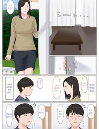 Horsetail Kaa-san Janakya Dame Nanda!! 6 ~Kanketsuhen Kouhen~ - 엄마가 아니면 안 된다구!! 6 ~완결편·후편~ Korean - part 2