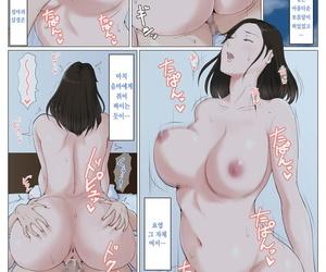 Horsetail Kaa-san Janakya Dame Nanda!! 6 ~Kanketsuhen Kouhen~ - 엄마가 아니면 안 된다구!! 6 ~완결편·후편~ Korean
