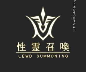 O.N Art Works Oni-noboru Fate/Lewd Summoning Fate/Grand Order Japanese- Chinese Digital