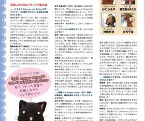 Tayutama -Kiss on My Deity- Visual Fanbook - part 5