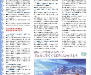 Tayutama -Kiss on My Deity- Visual Fanbook - part 6