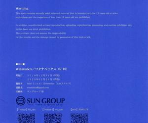 C97 Erostellus Miel Watanabex Love Live! Sunshine!!