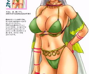 Hellabunna Iruma Kamiri Favor Various Colorized