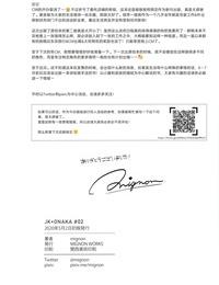 MIGNON WORKS mignon JK x ONAKA #02 - JK x 小腹 #02 Chinese 暴碧汉化组