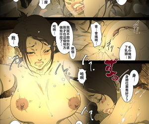 Junk Center Kameyoko Bldg Seieki Mamire no Tansu no Naka ni Tojikomerareta Zenra Oyako no Nurunuru Micchaku Kinshinsoukan - 被關在滿是精液的櫃子中的全裸母子的貼身濕潤近親相姦 Chinese 禁漫漢化組