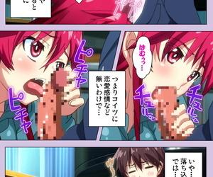 Doumou Full Color seijin ban O nedari renzoku ~tsu! Boku no kanojo wa bakyūmu musume! Complete ban - part 3