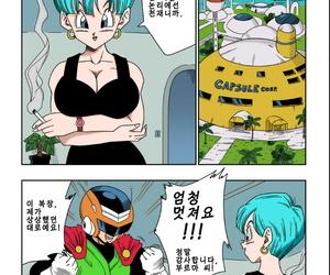 Yamamoto LOVE TRIANGLE Z PART 3 Dragon Ball Z Korean Colorized Decensored