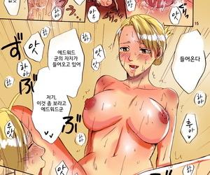 C74 R55 Kyouwakoku Kuroya Kenji SOIX 3 Fullmetal Alchemist Colorized Korean