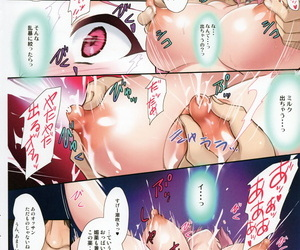 C97 Zankirow Onigirikun PILE EDGE YAM YAM DOLLS THE IDOLM@STER CINDERELLA GIRLS