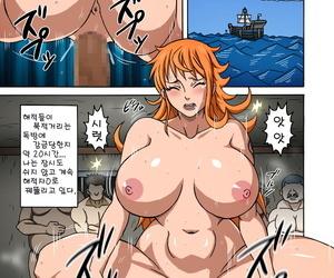 Naruho-dou Naruhodo Nami SAGA 3 - 나미 SAGA 3 One Piece Korean Digital