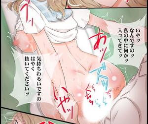Jini Doukyuusei-tachi no Shikou o Kakikaete Joushiki Henkan Shite Mita Soushuuhen Digital - part 4