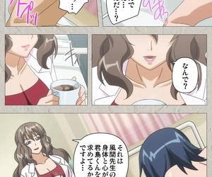 Honjou Yagi Full Color seijin forbid Genkaku kuruna sensei ga aheboteochi! Categorical forbid - ornament 4