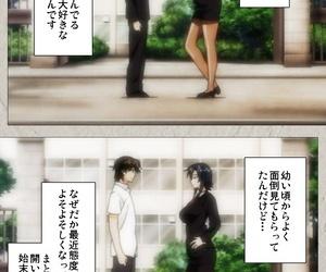 Honjou Yagi Full Color seijin ban Genkaku kuruna sensei ga aheboteochi! Complete ban