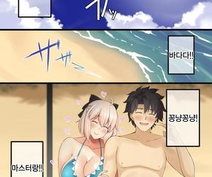 Small Marron Asakura Kukuri FDO Fate/Dosukebe Order VOL.4.0 - FDO 페이트 왕변태 오더 VOL.4.0 Fate/Grand Order Korean Digital