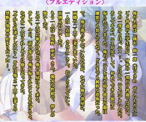 Spindle Full Color seijin ban Tonari Tsuma ~Hirusagari no Haitoku Sakushu ~