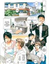 Otonano Gu-wa Yamada Tarou Kamei Sennou Yuugi - Brainwash Game English Doujins.com