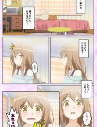 Taniguchi-san Full Color seijin ban Tamashii Insert complete ban