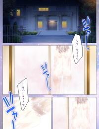 Soft Circle Courreges Full Color seijin ban Hakoiri Shoujo -Virgin Territory- Complete ban - part 3