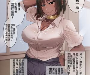Korotsuke Nekura Megane ♀ Chinese 新桥月白日语社