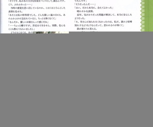 Tayutama2 Visual Art Fanbook - part 3