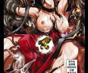 Junk Center Kameyoko Bldg ZONBIO RAPE Resident Evil 4 Korean - part 2