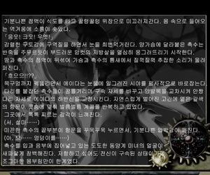 Junk Center Kameyoko Bldg ZONBIO RAPE Resident Evil 4 Korean - part 3