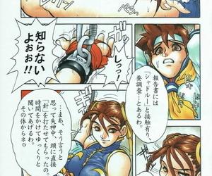 C50 Escargot Club Juubaori Mashumaro XYLOPHONE Street Fighter